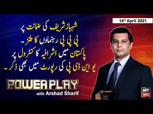 Power Play Arshad Sharif ARY News 14 April 2021