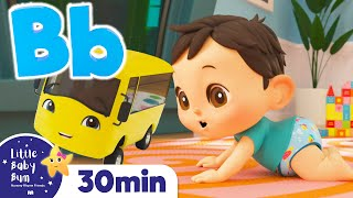 ABC Song - Learn ABC Phonics | +More Nursery Rhymes & Kids Songs | ABCs and 123s | Little Baby Bum