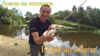 Малиновка липецкая область рыбалка проехать из ельца