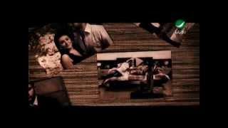 تحميل اغاني Najet Attia Maa Eni Seabto نجاة عطية - مع انى سبتوه MP3