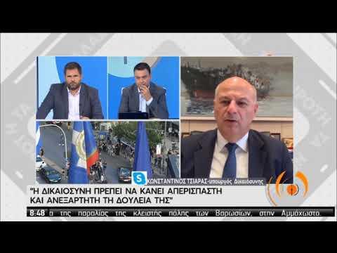 Κ.Τσιάρας | Ο Υπουργός Δικαιοσύνης στην ΕΡΤ | 07/10/2020 | ΕΡΤ