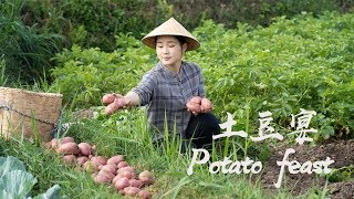 Let's have a potato feast and bring back grandma & mom's unique cooking style!