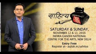Sahitya Aaj Tak  Anurag Kashyap  12th & 13th Nov