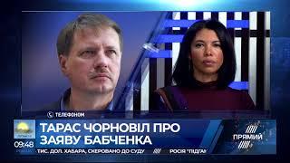 Рано чи пізно Тимошенко захоче бути самостійною від Росії, але не зможе - Чорновіл