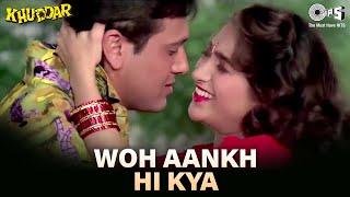Wo Aankh Hi Kya Lyrics