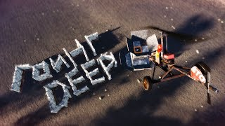 Гоингдип соседей на КОПТЕРЕ  - Rust
