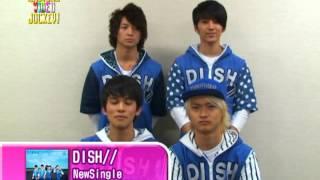 DISH// メッセージ