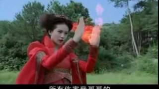 仙劍奇俠傳3 劉詩詩 龍葵 胡歌 龍揚 景天 楊冪 雪見  生生世世愛