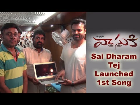 Vasuki Movie 1st Song Launch by Sai Dharam Tej