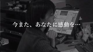 森恵 / ハイレゾ告知動画