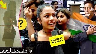 Vishwaroopam 2 Public Review | Kamal Haasan, Andrea | Many Censor Cuts???