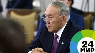 Ипотека по-новому: Назарбаев запустил программу «7-20-25» - МИР 24