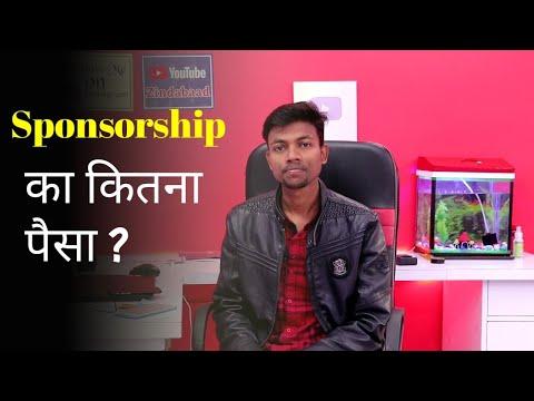 How Many Price Of Sponsorship ?