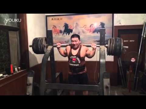 Chinese natty powerlifter squats 300kg(661lbs) w/o knee wraps ATG