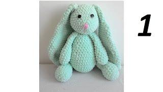 Заяц из плюшевой пряжи. Амигуруми 1