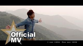 [獨家首播] 吳業坤 Kwan Gor - 陽光點的歌 Official MV - 官方完整版