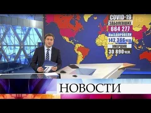 Смотрите в этом выпуске: в России на данный момент 1264 подтвержденных случаев случая заражения коронавирусо...
