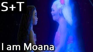 Moana - I Am Moana (Song of the Ancestors) - Hebrew (Subs+Translation)
