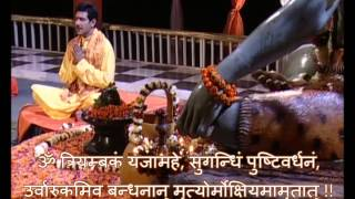 Mahamrityunjay Mantra With Lyrics By Shankar Sahney Full Video Song I Bhakti Sagar New Episode 3 - Download this Video in MP3, M4A, WEBM, MP4, 3GP