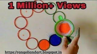 Easy rangoli design using bangles by Creative Hands