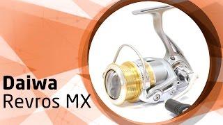 Revros mx 2506 катушка daiwa