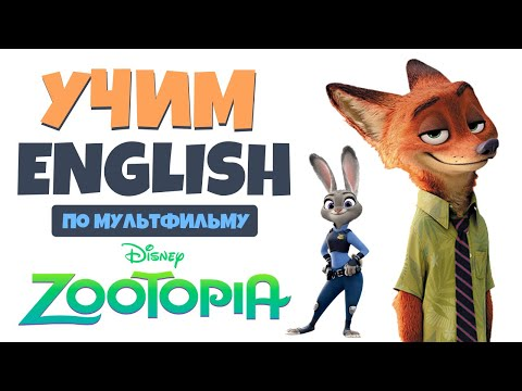 Download Zootopia 2 Movie Download In Tamil Images