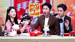 《拜托了冰箱》第三季完整版:[第3期]王诗龄聊李湘不做饭泪崩 何炅曝自己主持导师是李湘?