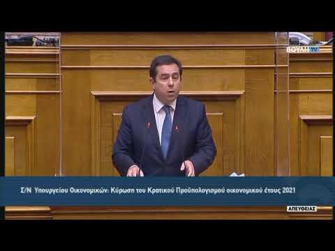Ν.Μηταράκης(Υπουργός Μετανάστευσης και Ασύλου)(Προϋπολογισμός 2021)(14/12/2020)