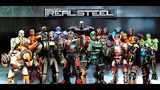 Real Steel WRB All SP 1 & SP 2 ALL ROBOTS Series of fights NEW ROBOT (Живая Сталь)