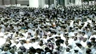 Ramadan 1434: Night 29 Madeenah Taraweeh by Sheikh Bu'ayjaan