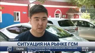 Запрет на импорт российского бензина не привел к дефициту в Казахстане