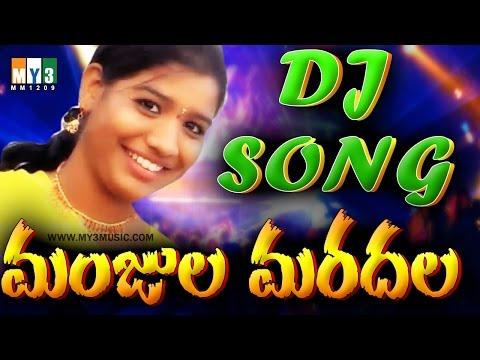 telugu folk dj mix mp3 songs free