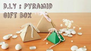 DIY กล่องของขวัญน่ารัก ๆ รูปทรงพีระมิด ไอเดียเก๋
