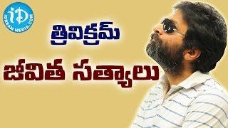 Trivikram Srinivas Tollywood's Punch Dialogues   Volume 6   #trivikram   Telugu