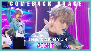 [Comeback Stage] JUNG DAE HYUN - Aight ,  정대현 - Aight(아잇) show Music core 20191012