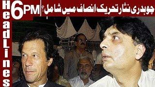 Imran Khan invites Chaudhry Nisar to join PTI - Headlines 6 PM - 19 April 2018 - Express News