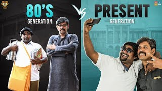 80's Generation VS Present Generation || Bumchick Babloo