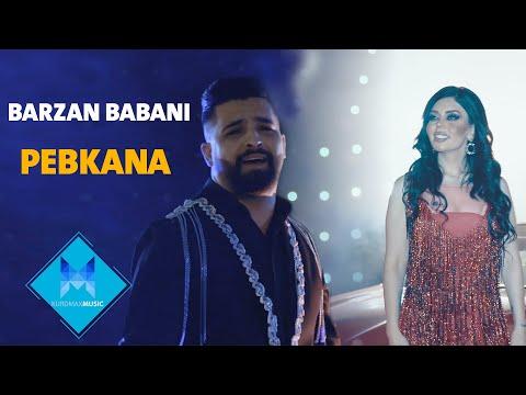بەڤیدیۆ.. Barzan Babani - Pebkana
