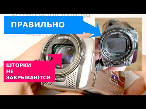 Ремонт шторок видеокамеры своими руками
