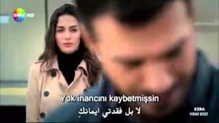 Yalin - Ki Sen مترجمة للعربية