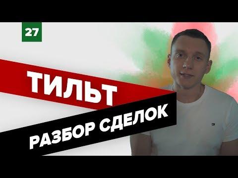 Брокеркредитсервис томск отзывы