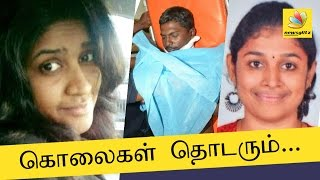 Thamizhachi  Deaths Like Swathis Will Continue  Ramkumar Murder Case