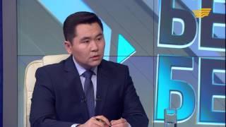 «Бетпе-бет». ҚР Еңбек және халықты әлеуметтік қорғау вице-министрі Біржан Нұрымбетов