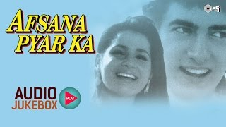 Afsana Pyar Ka Audio Songs Jukebox | Aamir Khan, Neelam