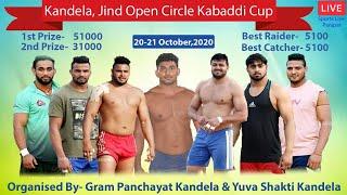 Kandela Open Circle Kabaddi Cup 2020 On 21-October, 2020  || Sports Live ||