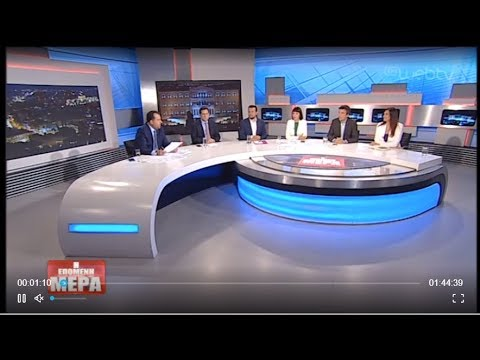 Η Επόμενη Μέρα – Νότης Μηταράκης – Νίκος Παππάς – Νάντια Γιαννακοπούλου | 15/07/2019 | ΕΡΤ