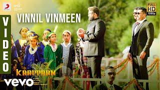 Kaappaan - Vinnil Vinmeen Video (Tamil) | Suriya | Harris