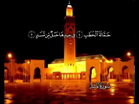 Sourate Les fibres <br>(Al Masad) - Cheik / Mahmoud El Banna -