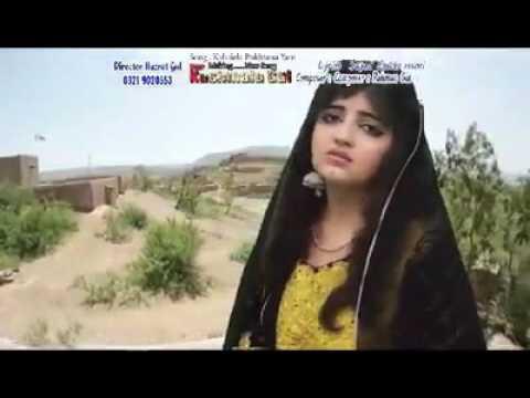 Kabail song