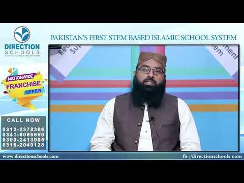 Mufti Muhammad Imran Qadri, Rabia ibn ka'b Islamic College Words About Direction Schools